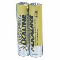 2-pack AAA alkaline batteries