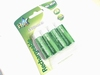 Rechargeable batteries AA 1.2V 1300mA - 4 pieces