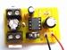 Mini amp bulding kit