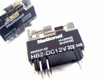 Relay National HB2-DC 12 Volts DPDT
