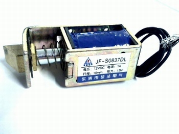 Solinoid 12V 1A dooropener